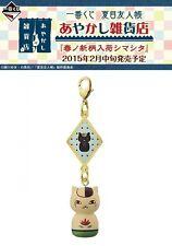 Banpresto Kuji Natsume's Book of Friends Yuujinchou Prize H Charm Nyanko Sensei