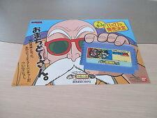 >> DRAGON BALL BANDAI RARE FAMICOM NES ORIGINAL JAPAN HANDBILL FLYER CHIRASHI <<