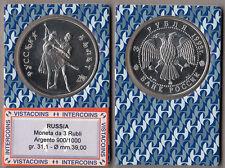 RUSSIA 1993 SILVER 3 RUBLI ARGENTO RUSSIAN  BALLET  BALLETTO RUSSO INVESTIMENTO