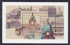 Germany DDR 2030 MNH 1979 Composite of Dresden Buildings Souvenir Sheet VF