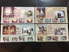 Iraq 2018 Iraqi paintings Stamp Sheetlet MNH