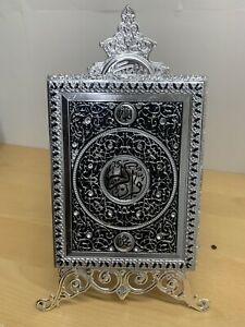 HOLY QURAN BOX | CASE | WITH STAND AND VELVET | ISLAMIC | WEDDING GIFT 15/20/4cm