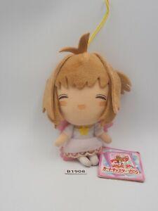 "Card Captor Sakura B1908 Kinomoto Furyu Strap Mascot 5"" Plush TAG Toy Doll japan"