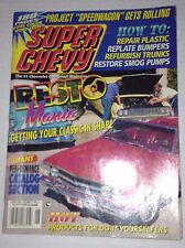 Super Chevy Magazine Resto Mania Repair Plastics June 1996 030517NONRH