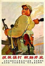 Chinese Army Propaganda Throwing Grenade   War  Poster Print