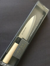 Kotobuki Teruhisa Deba Japanese Kitchen Knife 6