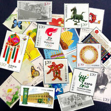 1X China Value Different Stamp Collection Old Stamps Lots World Random Send