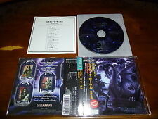 Mystic Circle / Drachenblut JAPAN+1 Dissection Naglfar OOP!!! T-A3