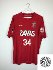 Urawa Red Diamonds YAMADA #34 2007 *MATCH ISSUE* Football Shirt (XL) J-League