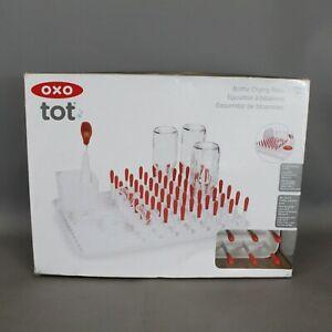 OXO Tot Bottle Drying Rack Unused NEW in Box - EHB
