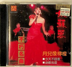 VRCD-2003 JAPAN -JAPANESE VOCAL ARTIST CD -VICTORY RECORDS