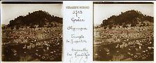 Olympie Grèce Stereo 45x107mm Plaque pos. ca 1911