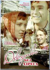 DEVUSHKA BEZ ADRESA RUSSIAN COMEDY MELODRAMA BRAND NEW DVD NTSC