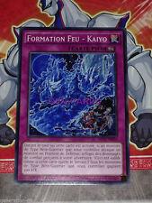 Carte Yu Gi Oh FORMATION FEU - KAIYO MP14-FR050 x 3