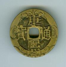 OLD ENGRAVED WORK CHINA QING DYNASTY KANG XI TONG BAO (1662-1722) 1 CASH