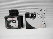 HERO for Fountain Pen Bottle ink 60ML Black (China)