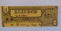 RAINBOW   Ritchie Blackmore's Rainbow TICKET   TOKYO 1980