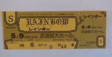 RAINBOW   Ritchie Blackmore's Rainbow Unused TICKET   TOKYO 1980