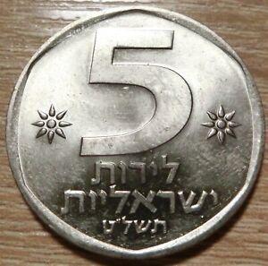 Israel  5  Lirot  1979