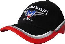 Formula One Marussia Team Cap Black F1 Supporters Baseball Hat