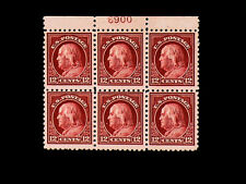 474 FRANKLIN 12 cent MNH Plate Block F-VF++ L@@K++ CV$1,050