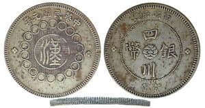 China, Szechuan Province, Province Military, 1912 AD, Silver 1 Yuan, Y 456, rare