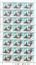 India 2019 Ayush Yoga Maharishi Mahesh Yogi Famous Full sheet of 24 Stamp MNH