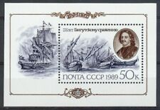 Czar Peter First - Ship - Battle MNH Souvenir Sheet RUSSIA Sc 5797 Mi Block 208