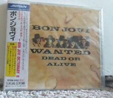 Bon Jovi Wanted Dead Or Alive NEW SEALED Japan Single CD Obi 1989 RARE