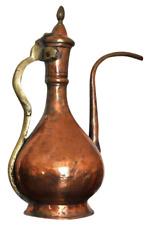19th C Ottoman Perse Islamique Étamé Cuivre Aiguière Fleuron Bouchon Lavage