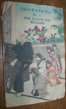 c1899 T Hasegawa Crepe Paper Japanese Fairy Tale The Tongue Cut Sparrow Book