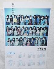 AKB48 Tsubasa wa Iranai 2016 Taiwan Promo 2016 Half Year Calendar Poster (Ver.B)