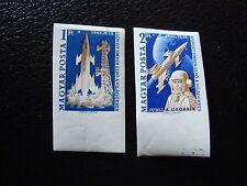HONGRIE - timbre yvert et tellier n° 1429 1430 n** (non dentele(C5)stamp hungary