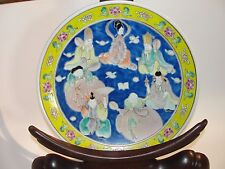 CHINESE YELLOW BLUE  GLAZED FAMILLE ROSE CHARGER PLATE DISH IMMORTALS WITH MARK