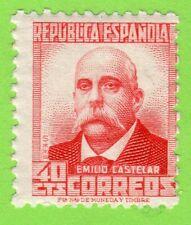 ESPAÑA 1937 EDIFIL 736** EMILIO CASTELAR