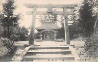 Vtg RPPC 1900's Japanese Postcard Shimonoseki Japan Temple Entrance Walkway
