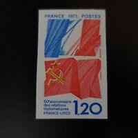 RELACIÓN SOVIÉTICO Nº1859 SELLO NO DENTADO IMPERF 1975 NEUF MNH