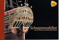 [43661] Netherlands Niederlande 2015 Prestige Booklet PR60 Maritime museum Ship