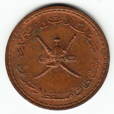 MUSCAT OMAN 3 baisa 1958 1378 KM30 1yr type for Dhofar province TOP GRADE - RARE