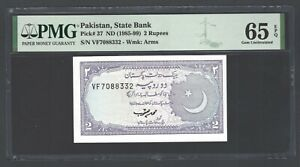 Pakistan 2 Rupees ND(1985-99) P37 Uncirculated Graded 65