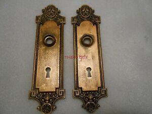 "Pair of Antique Cast Iron Door Knob Skeleton Key Escutcheon Back Plates 8 1/2"""