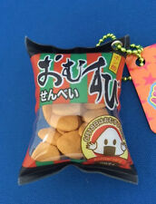 """Fake-food Strap Japanese Snacks""""Soy Sauce Flavor Cracker"""" Non squishy"""