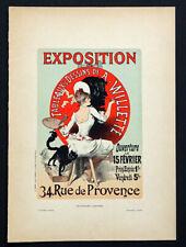 1890's Antique JULES CHERET Art Nouveau LITHOGRAPH POSTER Affiches Etrangeres