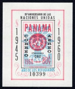 Panama 1961 block of stamp Mi#Bl.10 MNH CV=7€