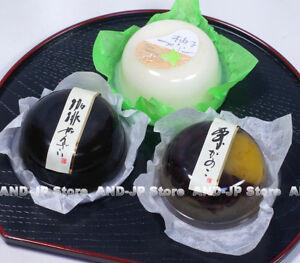 WAGASHI Japanese sweets Warabimochi Pudding Gelatin Dessert Coffee Snack set
