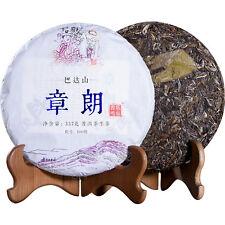 Yunnan Menghai Zhang Lang big tree Qizi Pu erh Tea UnCooked raw Cake,er puer tee