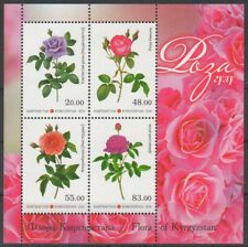 2018 Kyrgyzstan Flora Roses Flora of Kyrgyzstan MNH