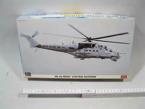 Hasegawa 02192 Mi-24 Hind United Nations Helicopter 1:72  sealed in Box mb11307