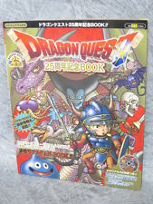 DRAGON QUEST Game Guide Art Book w/Poster Sticker DVD 25th Anniv.