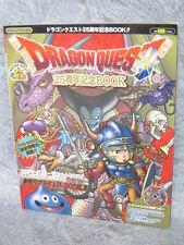 DRAGON QUEST Game Guide Art Book w/Poster Sticker DVD 25th Anniv.